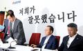 굳은 표정의 자유한국당