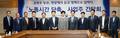 '노동시간 단축 관련 사업주들 만난 김영주 장관'