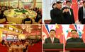 '北 김정은 국무위원장, 세번째 방중'