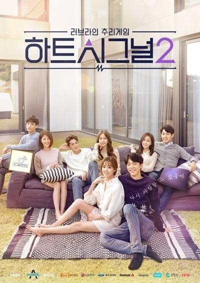 '하트시그널 시즌2' 21일 스페셜편 녹화, 김현우 불참 의사 밝혀