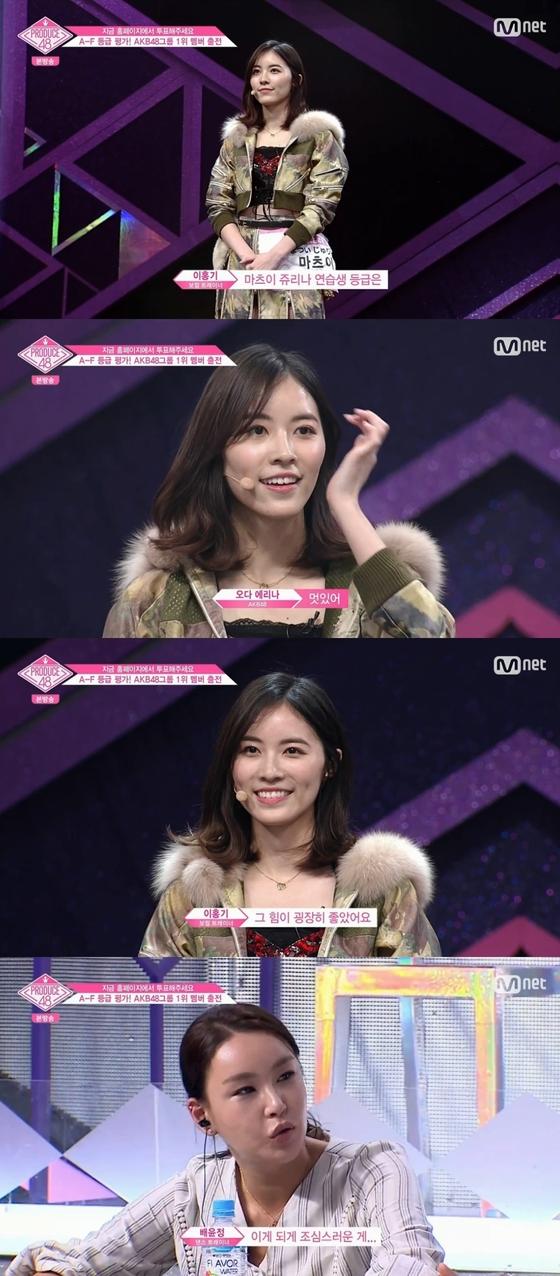 '프로듀스48' 마츠이 쥬리나, 눈빛부터 달랐다…등급 평가 'B'