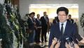 김종필 전 총리 빈소 찾은 김문수