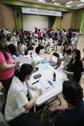 '우리는 한가족 외국인 건강축제'
