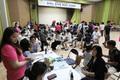 서초구, 우리는 한가족 외국인 건강축제 개최