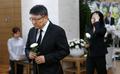 박지만·서향희 부부, 김종필 전 총리 조문