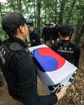 6.25 전사자 유해 이송하는 유해발굴감식단 대원들