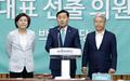 당선 소감 밝히는 김관영 신임 원내대표
