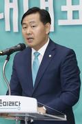 소감 밝히는 김관영 신임 원내대표