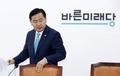 바른미래당 원내사령탑에 김관영