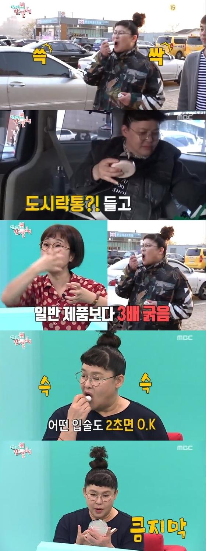 '전지적 참견 시점' 이영자 딱풀 크기 립밤 공개 '초토화'