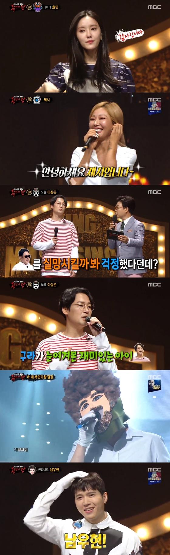 '복면가왕' 밥로스, 남우현·이상곤 꺾고 가왕 자리 지켰다(종합)