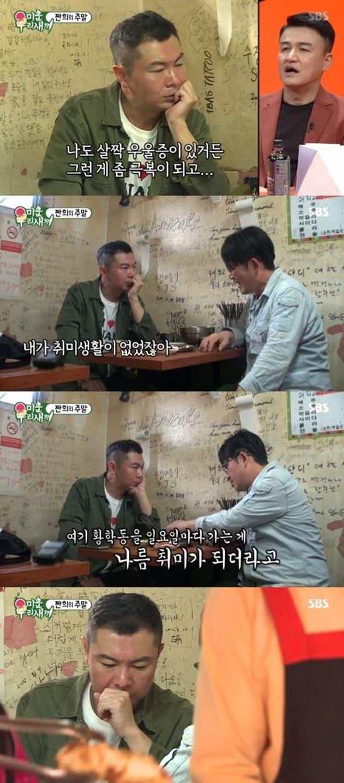 """'미우새' 임원희 """"우울증 있어, 시장 나들이로 극복"""""""