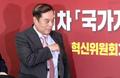 자유한국당, 김병준 혁신비대위원장 내정