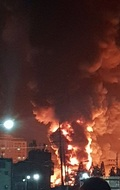 인천 합성수지 공장서 큰 불...거세게 번지는 불길