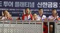 남북단일팀 응원하는 북한 선수들과 코치들