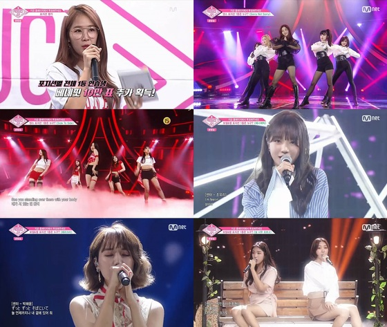'프로듀스48', 한초원·박해윤·시로마 미루…韓日 양국서 화제