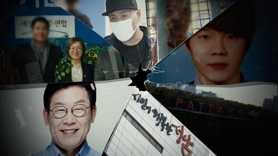 [N시청률]이재명 조폭 유착 의혹… '그것이 알고 싶다' 7.5%