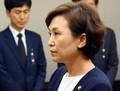 김현미 장관 '침통'
