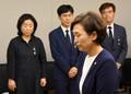 조문하는 김현미 장관