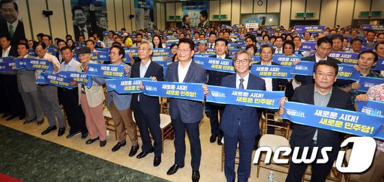 송영길 더불어민주당 당대표 선거 출정식