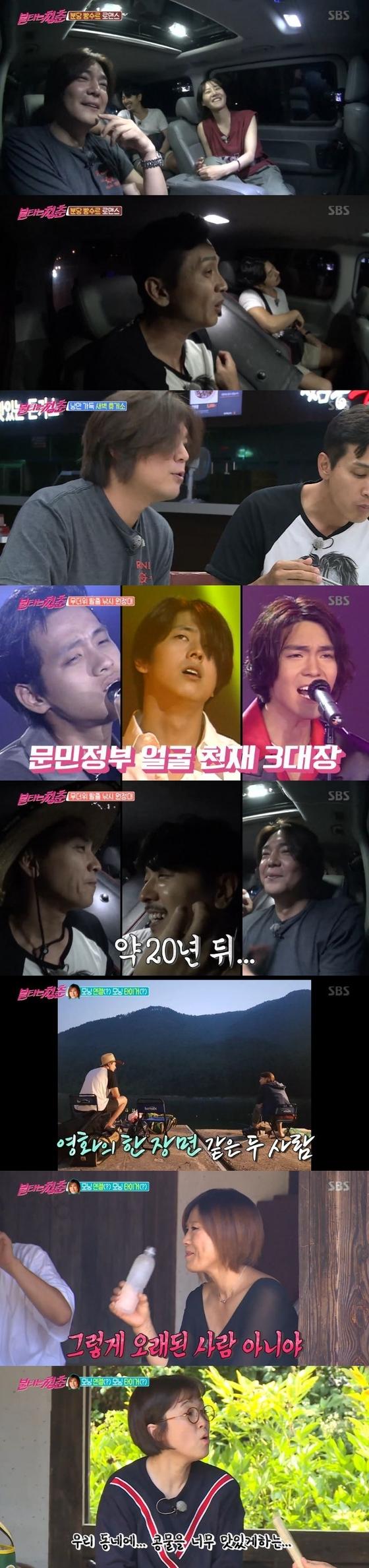 '불청' 강경헌X구본승의 러브라인, 신효범도 '인정'(종합)