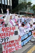 일제강점기 피해자 및 유족들 '일본은 사과하라'