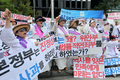 일제강점기 피해자들 '일본은 진정성 있는 사과하라'
