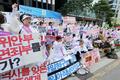 광복절...'일본 규탄하는 강점기 피해자들'