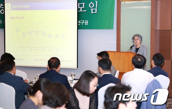 박은정 국민권익위원장  '함께하는 청렴사회 만들기' 강연