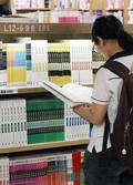 '중3학생들이 치르게 될 2022학년도 수능, EBS 연계율 50%로'