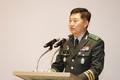 '육군 성인지 특별 학술대회 개회합니다'