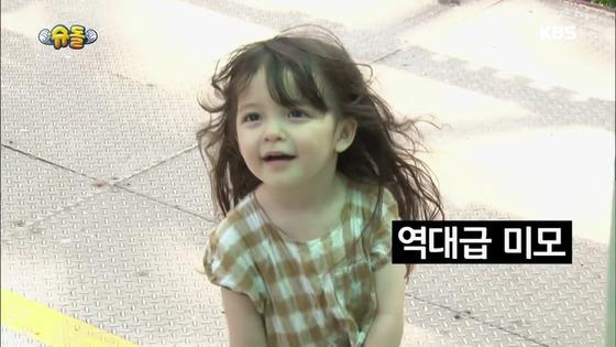 '슈돌' 박주호 딸 나은, 수리 크루즈급 외모…4개 국어 똑순이