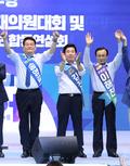 인사하는 송영길·김진표·이해찬