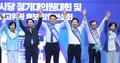 당원들에게 인사하는 민주당 후보들