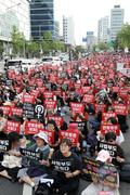 '안희정 무죄판결 규탄, 거리에 운집한 여성들'