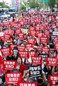 '안희정 1심 무죄' 거리 뒤덮은 여성들