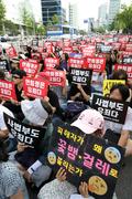 '안희정 1심 무죄, 사법부 규탄하는 여성들'