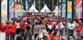 2018 자카르타·팔렘방 아시안게임 '아시아의 에너지'