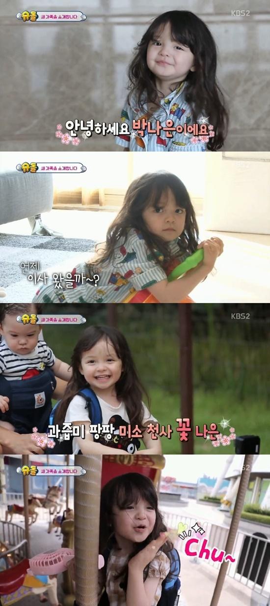 '슈퍼맨' 박주호 딸 박나은, 수리 크루즈 닮은 '깜찍 외모'