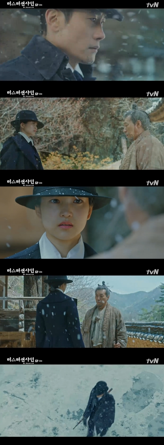 '미스터 션샤인' 김태리, 조국 위해 이병헌에 총 겨누나(종합)
