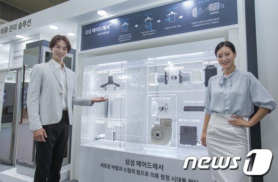 삼성 '에어드레서' 기능 체험해보세요!