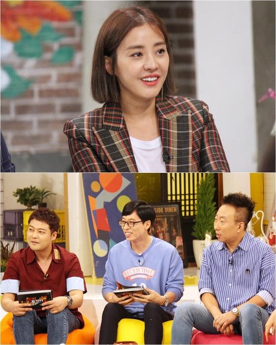 박은혜, 이혼 공식발표 전인 이달 1일 '해투3' 녹화…20일 방송