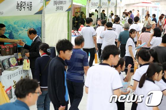 '시민들로 붐비는 경북음식문화페어 행사장'