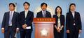 민주당 '자유한국당은 인사청문 절차에 협조해 달라'