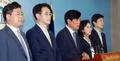 민주당 '유은혜 장관 후보자 인사청문 절차 협조 요청'