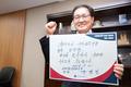 시험발사체 릴레이 응원 캠페인 하는 유영민 장관