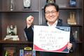 유영민 장관, 시험발사체 릴레이 응원 캠페인
