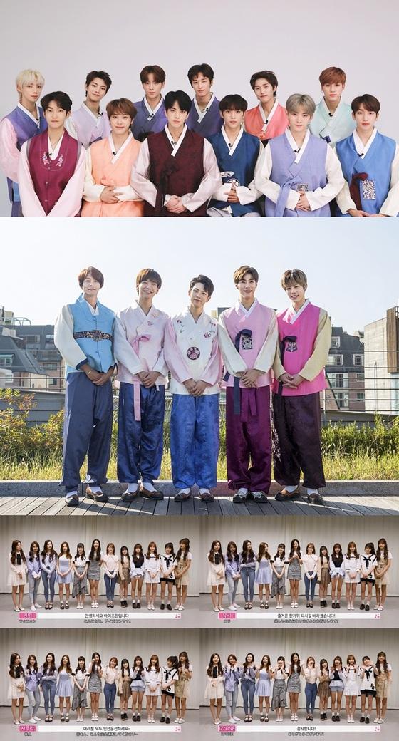 아이즈원부터 더보이즈까지…아이돌들의 한복 추석인사 '훈훈'(종합)
