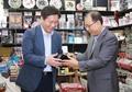 전통시장 상인들 만난 성윤모 장관