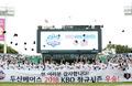 두산 베어스 '2018 프로야구 정규시즌 우승'